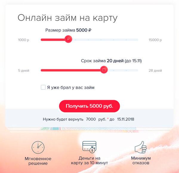 совкомбанк казань кредит наличными калькулятор 2020