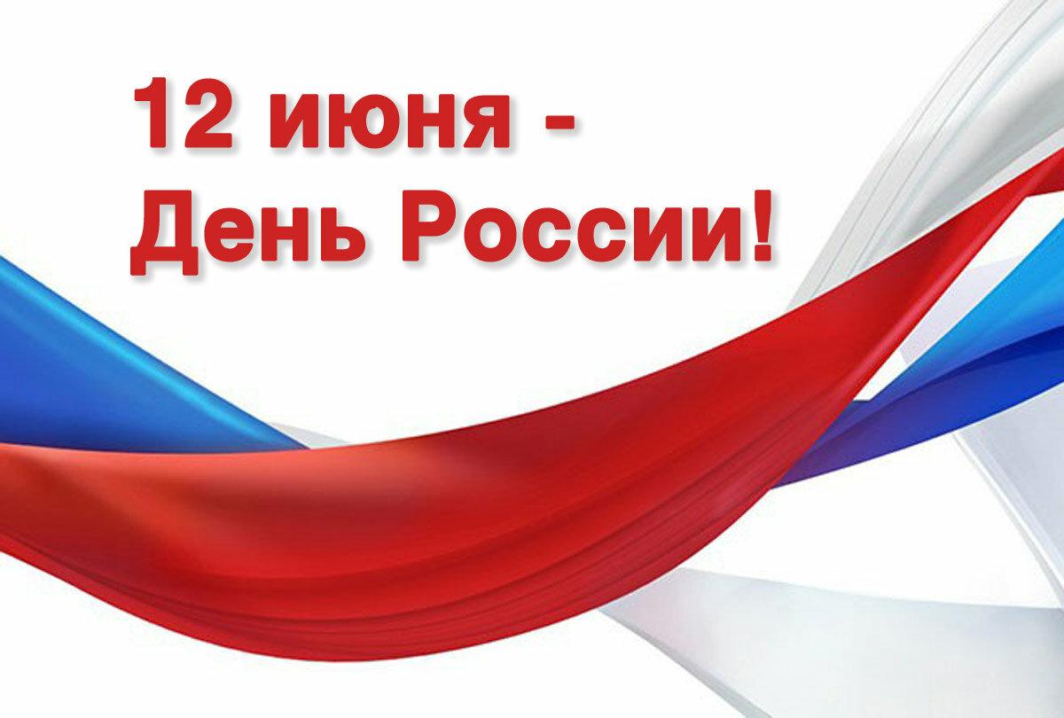 день россии дата автолюбителей этот счет