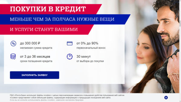 Кредит без предоплаты ставрополь
