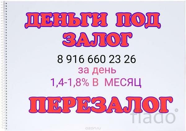 рнкб банк кредиты в крыму онлайн калькулятор
