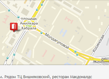 карта мапс гугл спутниковая новая