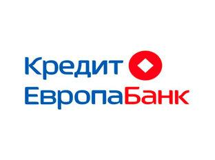 онлайн банки кредит наличными без справок и поручителей в краснодаре получить кредит в банке мкб