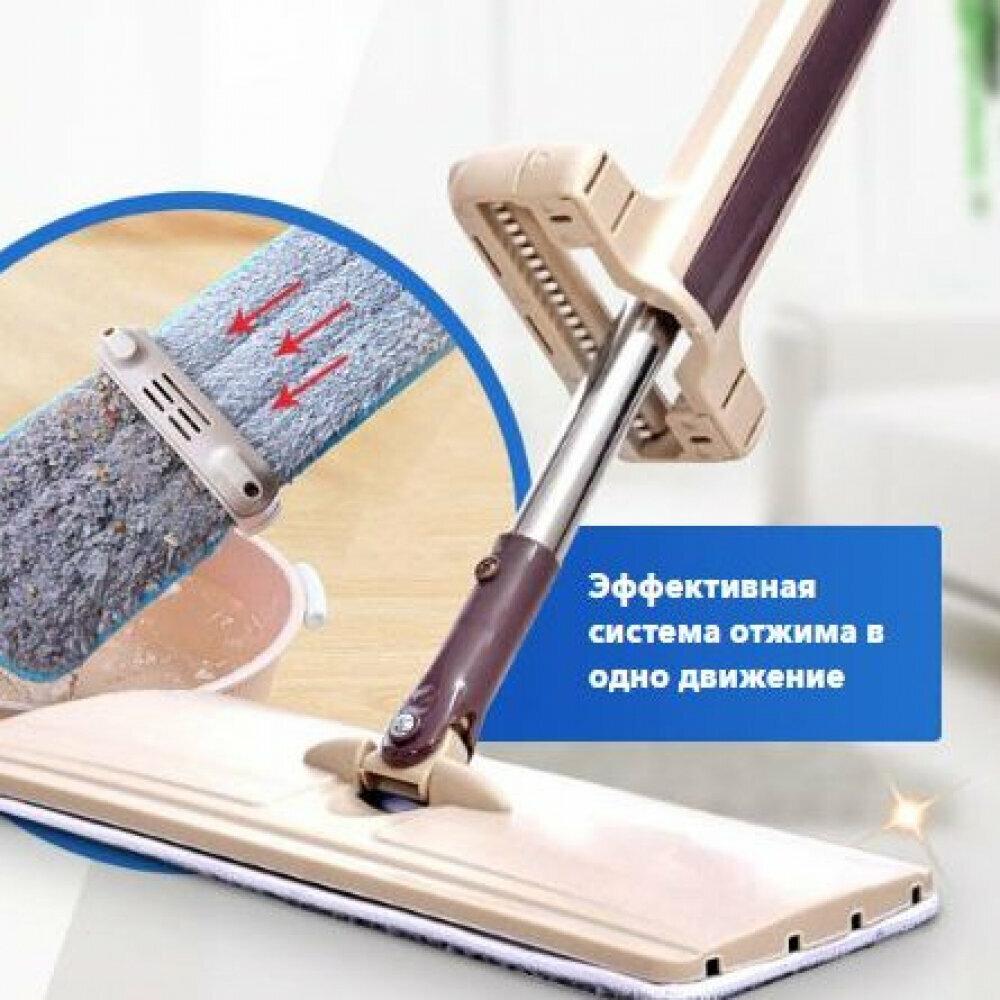 Cleaner 360 - швабра-лентяйка в Кемерово