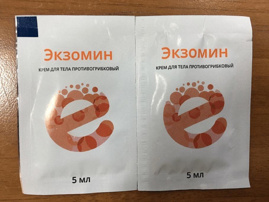 Экзомин от грибка в Ужгороде