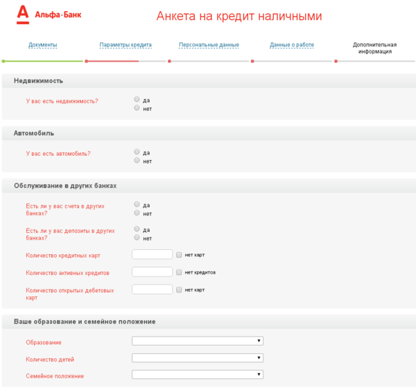 заявка на кредит 20 банков кредит 300000 с плохой кредитной историей екатеринбург