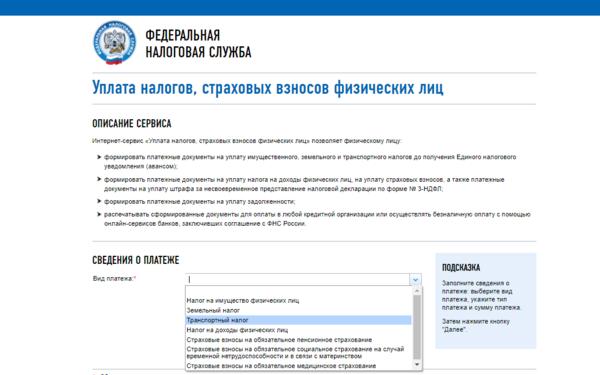 Кредит онлайн на карту райффайзен банка