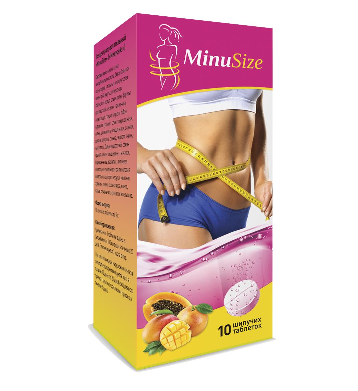 MinuSize для похудения в Вельске