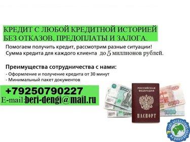 документы для кредита помощьао отп банк заплатить кредит онлайн