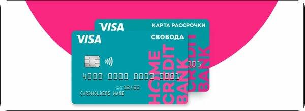кредит под залог недвижимости в москве срочно