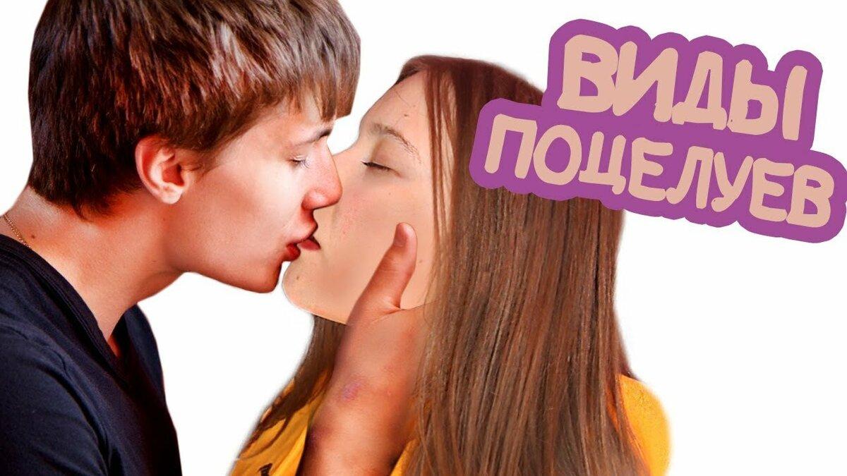 картинки поцелуев в формате огэ фото ловится какая-то