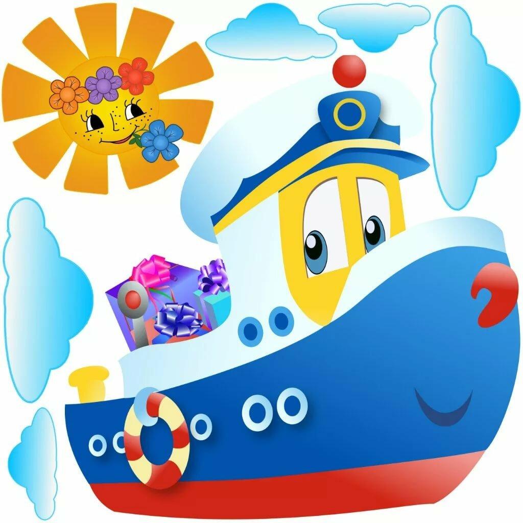 Картинки веселые кораблики, хной руке