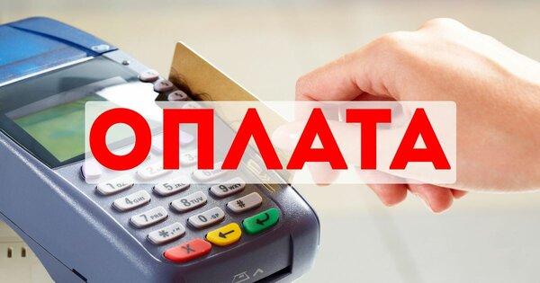 взять кредит онлайн саратов где можно занять денег срочно на карту без отказа в данный момент иркутск