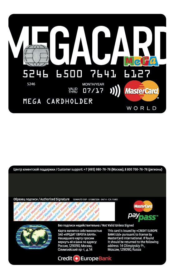 card to card кредит европа срок оформления кредитной карты втб 24