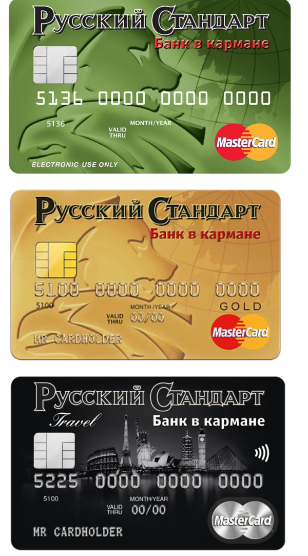 русский стандарт волгоград кредит как отправить онлайн заявку на кредит в сбербанк