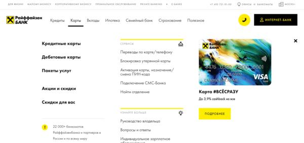 Кредит заявка онлайн нижний новгород где взять кредит на полтора миллиона