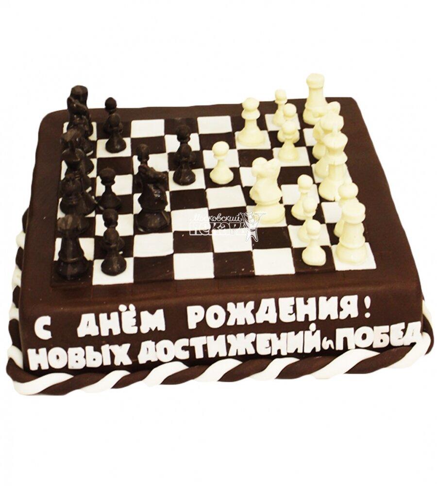 открытка с днем рождения с шахматами сравнить орловского
