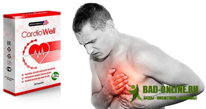 CardioWell от повышенного давления в Петрозаводске