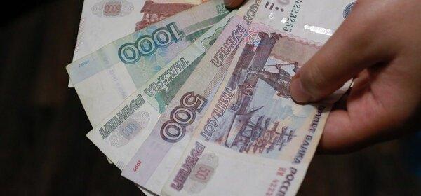 Как взять кредит 1200000 рублей банк российский капитал кредит под залог