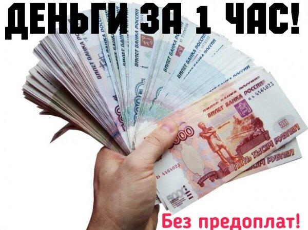 Возьму кредит в абакане кредиты для юридических лиц с залогом
