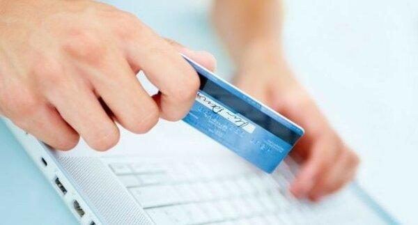 альфа банк кредит наличными онлайн заявка без справок на карту северодвинск