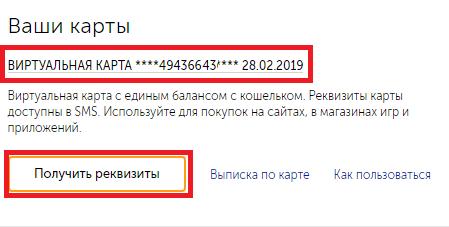 Постановление правительства 729 о командировках