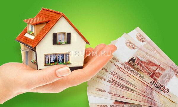 Деньги под залог недвижимости срочно петербург автоломбард на речной в брянске купить