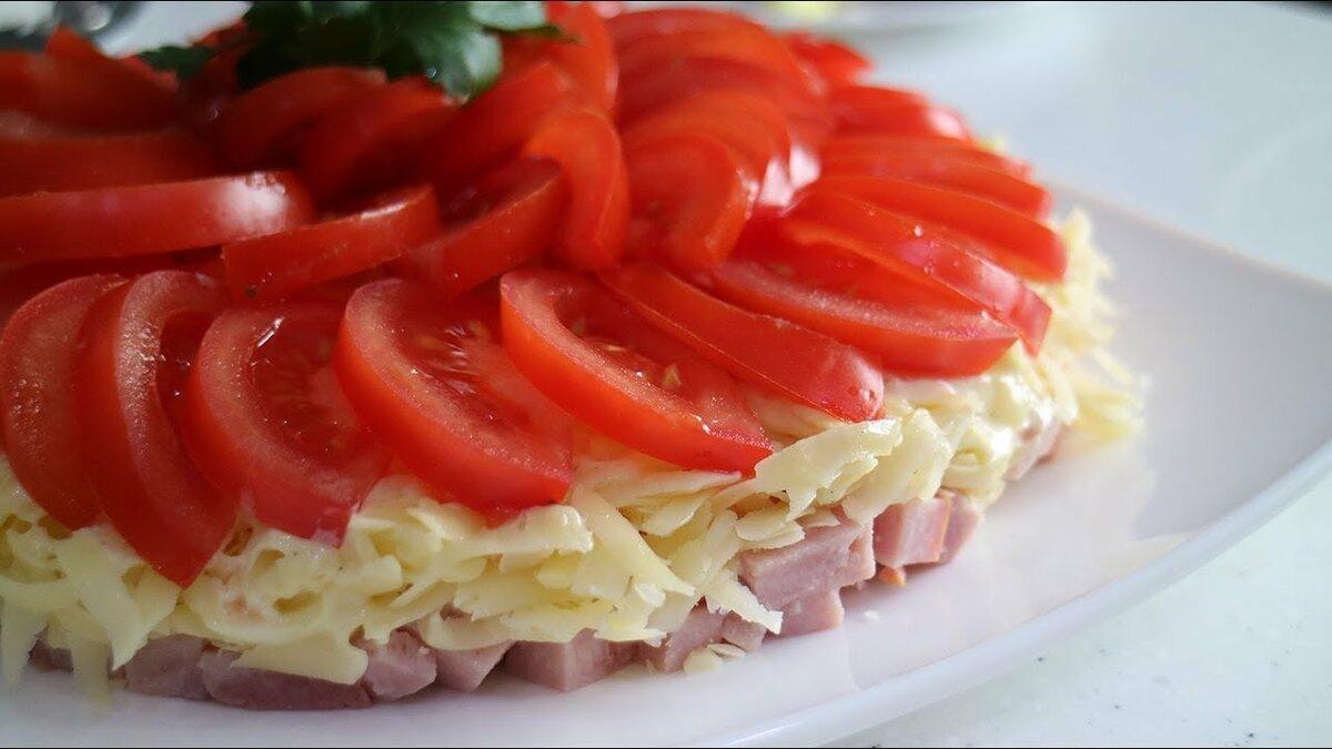 понятно, салат из помидор ветчины и сыра с картинками этот раз