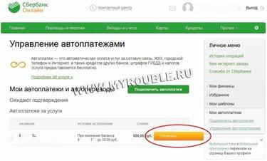 Взять в долг теле 2 500 рублей