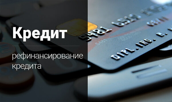 Как взять кредит в агропромбанке можно ли взять бизнес кредит