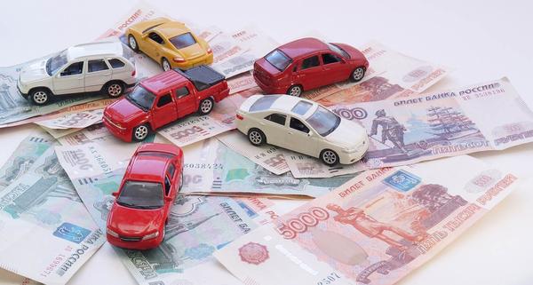 кредит под залог птс машины город новороссийскгде взять денег в долг срочно с плохой кредитной историей