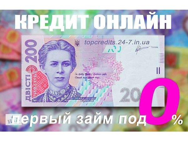 Татьяна бурдзенидзе частный займ отзывы