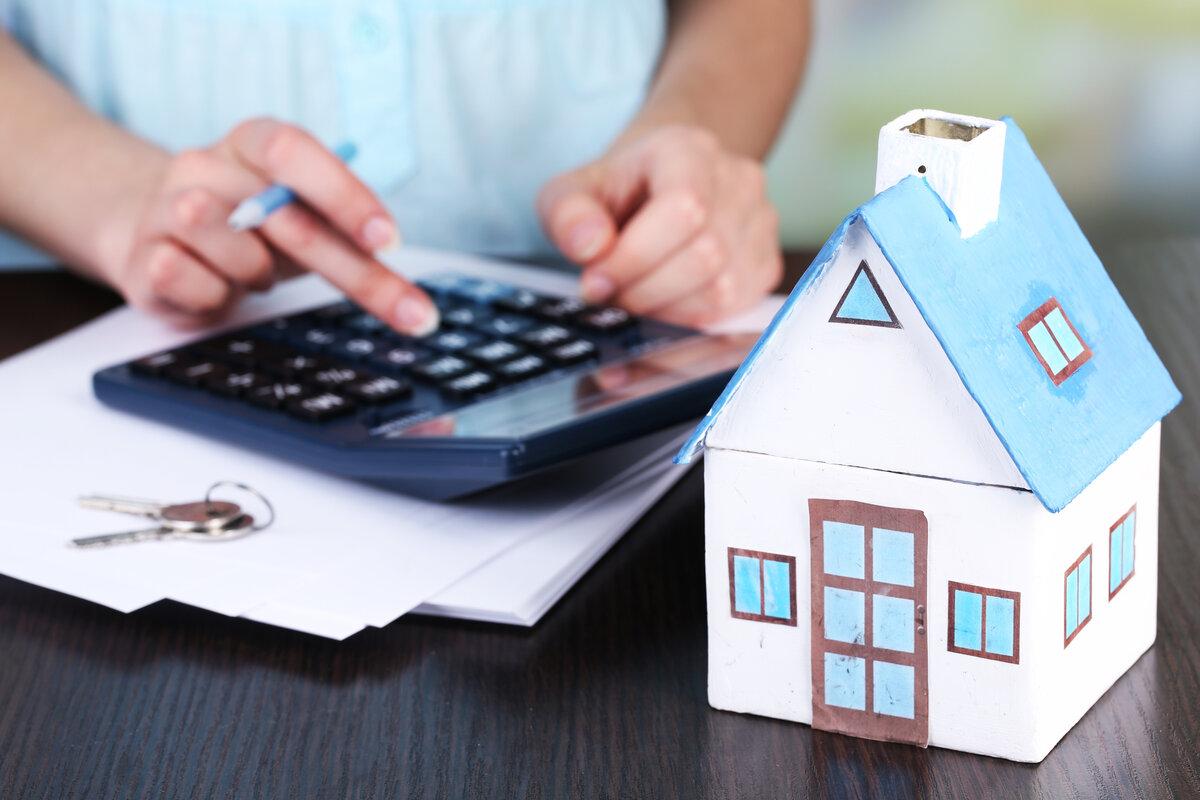 налог при купле продаже недвижимости