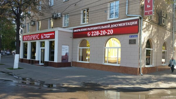 Онлайн трейд санкт-петербург каталог товаров официальный сайт