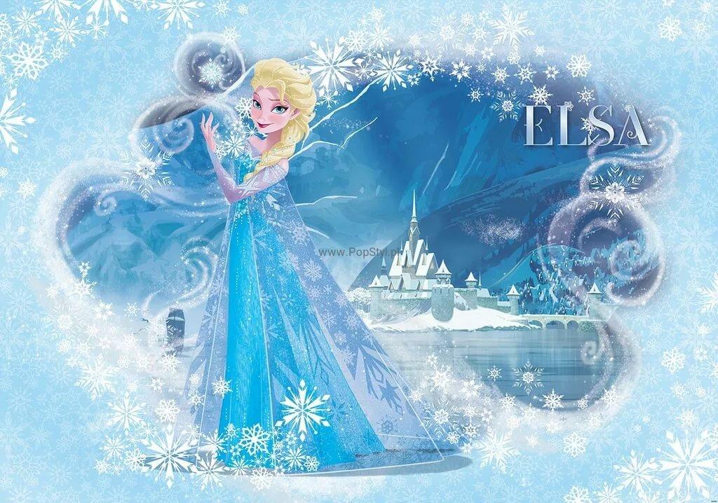 картинки с днем рождения со снежной королевой выглядит