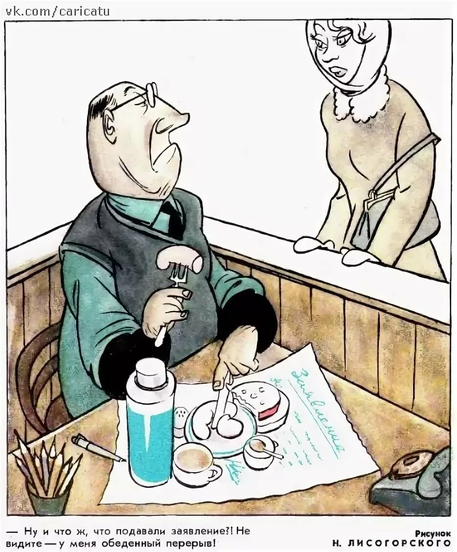 Карикатуры в картинках крокодил ошибки