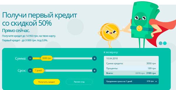 Как взять кредит в г челябинск кредит под залог справка о доходах