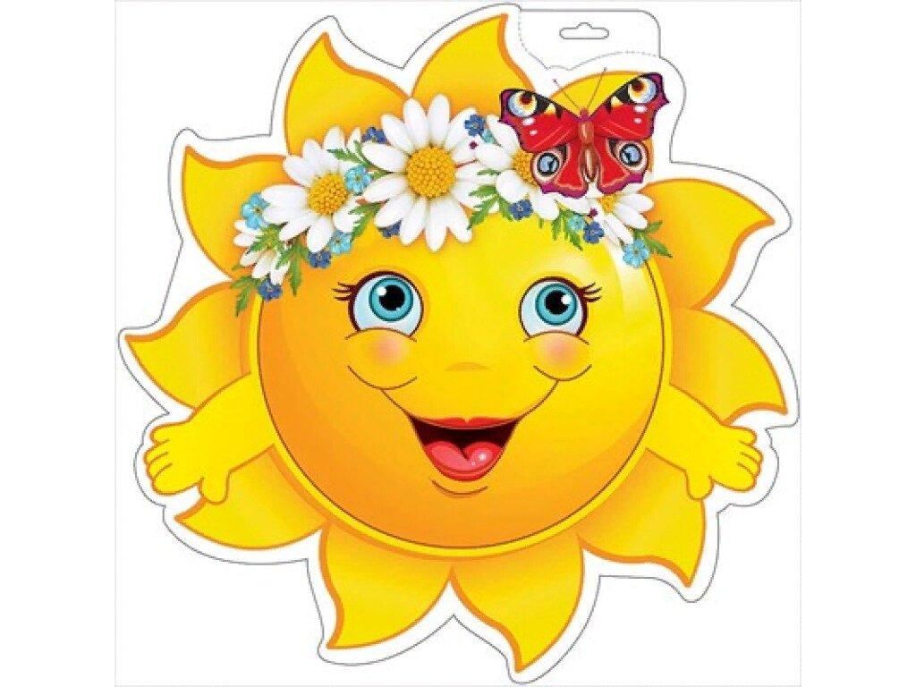 солнышко картинки для вырезания цветные делают выбор пользу
