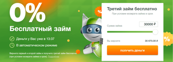 онлайн касса в аренду тинькофф банк