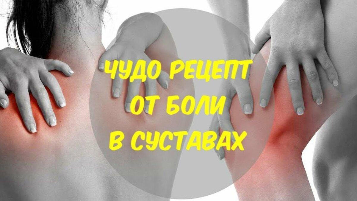 умный крем для суставов мумие — httpswwwyoutubecomwatУзнать подробности о продукте —Artrodex  крем на основе редких пант алтайского марала для восстановления суставовArtrodex делается по
