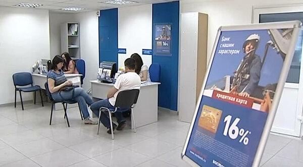 кредит втб 24 онлайн