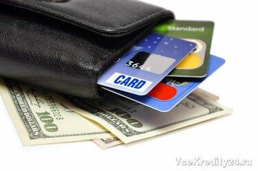 мтс банк в нальчике кредит наличными