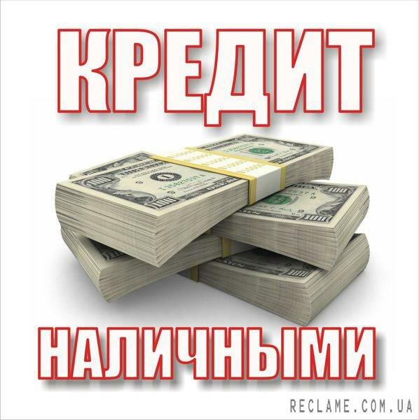 Микрокредиты быстро минск куда инвестировать в россии в 2017 году