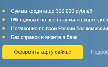 Жительница Чувашии хотела взять кредит, но лишилась 200 тысяч рублей.