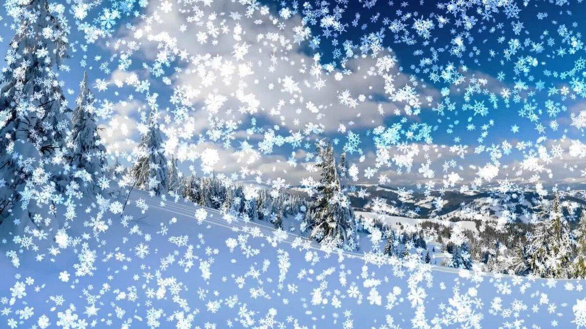 Живые картинки зима на рабочий стол на весь экран