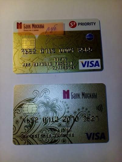 фото банковской карты с двух сторон виза значок птичка или
