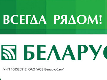 банки каменска уральского кредиты без справок