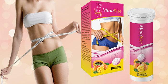 MinuSize для похудения в Абакане