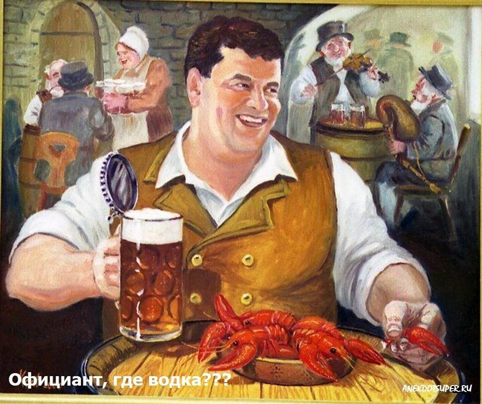 Смешные рисунки на тему пива, шарики