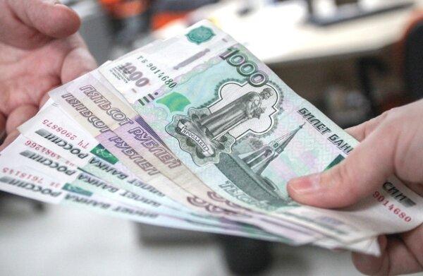 Взять кредит наличными в архангельске взяла кредит что будет в 2015 году