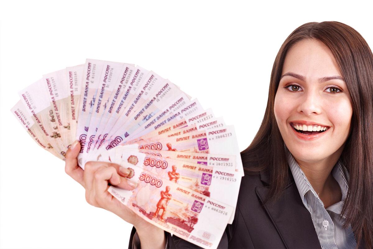 Картинка денежные займы